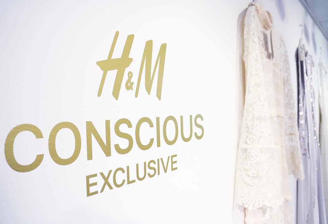 hm conscious exclusive 14