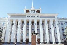 Transnistria – päivämatka Tiraspoliin